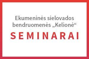Kelione_seminarai_300x200px